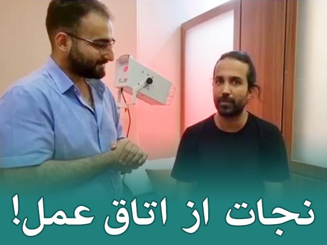 درمان بدون جراحی گردن و دست درد با منوال تراپی تمرین ورزشی